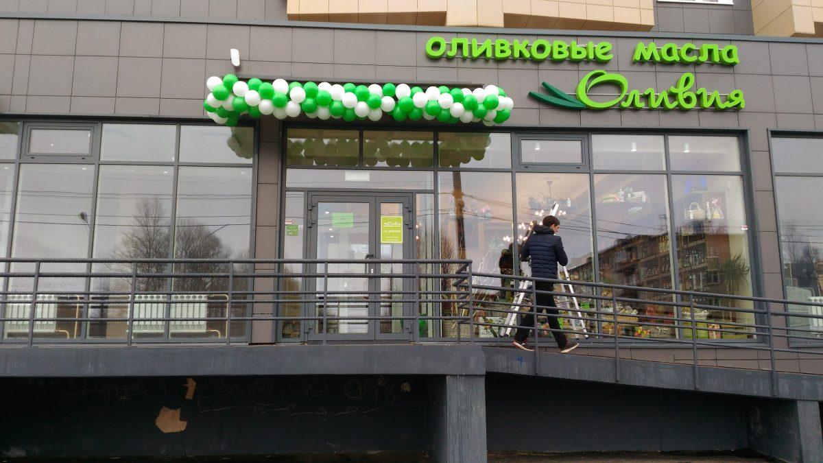 Приятная новость для наших покупателей теперь магазин «Оливия» открылся и на улице Блюхера 48/5.
